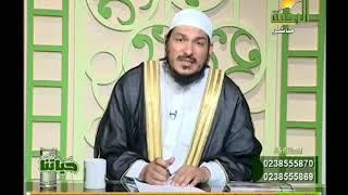 حياتنا   | نصيحة الشيخ للمتصلة التى لا تواظب على الصلاة