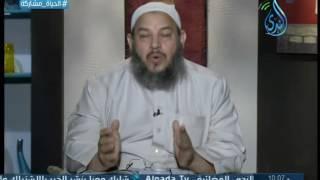 السيدة سودة رضي الله عنها 2 | من وراء حجاب | الشيخ محمد الكردي