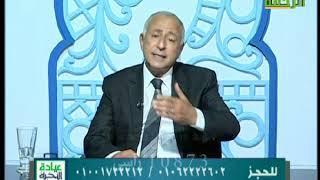 عيادة النخبة الدكتور هشام أحمد كريم استشاري طب وجراحة العيون 1 5 2019
