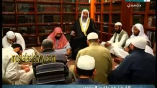 قرآن  تفسره  السنة (28) فطرةاللهالتيفطرالناسعليها
