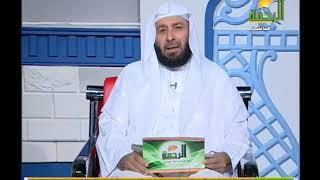ولله الاسماء الحسنى  | الشيخ محمد الشربينى يقدم لنا الجزء الثانى من اسم الله الستير