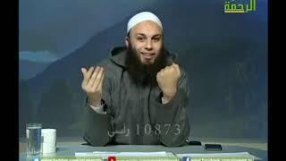 كما تدين تدان مع الدكتور خالد الحداد