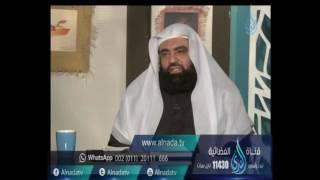 ما حكم الوديعة فى بنك إسلامى ؟ | الشيخ متولي البراجيلي