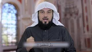 الفرقان الحلقة ٢٢ | د. محمد العريفي