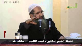 الدستور به غنائم كثيرة منها حرية ممارسة شعائر الإسلام هل من تعليق ؟