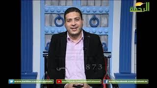 اسماء الله الحسنى الشيخ محمد الشربينى لبيك اللهم لبيك