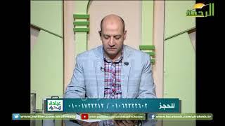 عيادة الرحمة  الدكتور مأمون أبو شوشة الجراحة الملاحية فى جراحة المخ والاعصاب 2