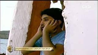 آذان المغرب - خالد المحيميد | #زد_رصيدك2