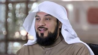 الفرقان الحلقة 32   د. محمد العريفي