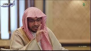 """من أخطاء العامَّة في فهم قوله تعالى: """"إنَّهُ لكبيرُكُم الذي علَّمكُم السِّحر"""" - الشيخ صالح المغامسي"""