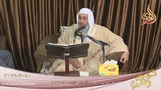 تفسير سورة الأحزاب ( 8 )  الآيات ( 30-33) للشيخ مصطفى العدوي  تاريخ 10 3 2019