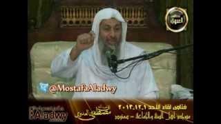 فتاوى لقاء الأحد 1 12 2013 أهل السنة منية سمنود