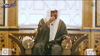 """تفسير قوله تعالى: """"ولا جُناحَ عليكُمْ فيما عرَّضْتُم به من خِطبة النساءِ..."""" - الشيخ صالح المغامسي"""