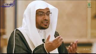 الإخبار يقع في الشرع على ثلاثة أحوال - الشيخ صالح المغامسي