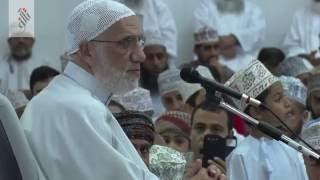 الرقي الحضاري في الإسلام  - محاضرة سلطنة عمان عمر عبد الكافي 25-6-2016