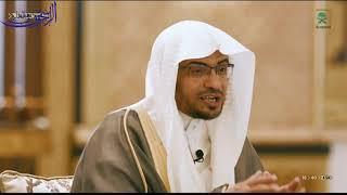 مسألة زواج المرأة قبل انقضاء عِدَّتها - الشيخ صالح المغامسي