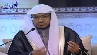 مميز|| صدق السريرة مع الله عزَّ وجلَّ - الشيخ صالح المغامسي