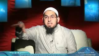 نحن أولياؤكم | ح7 | الإيمان حياة | الشيخ الدكتور محمد سعد الشرقاوي