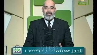 عيادة النخبة مع أ د/ أمير صالح أستاذ العلاج الطبيعي  2 3 2019