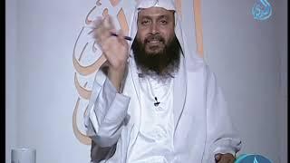 أهل الذكر 2 | الشيخ الدكتور محمد حسن عبد الغفار 15-10-2019