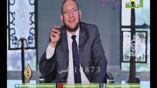 رسولنا محمد يشفع لاهل الاعراف كمظهر من مظاهر الرقة القلبية مع دكتور عصام الروبي
