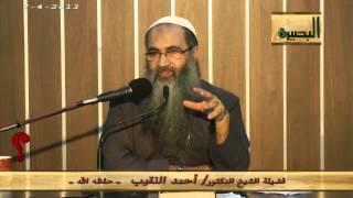 ما هو تعليق فضيلتكم على كلام أحد المشايخ الذي يقول لماذا تخافون من دخول الشيعة مصر مع أنهم أقل خطراً