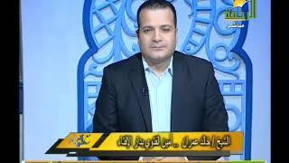 مع الرحمة  |   اتصال هاتفى من الشيخ خالد عمران امين الفتوى بدار الافتاء