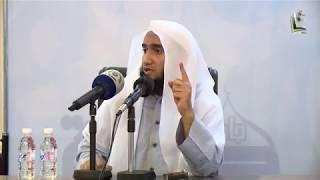 محاضرة اليوم | وعجلت إليك ربي لترضى | الشيخ عبدالله الغامدي