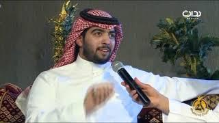 لقاء مع عبدالرزاق العسيري | سعود فهد