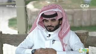 جلسة سعد الكلثم وسعد الدوسري وسرور الروقي - مركاز الروقي | #حياتك58