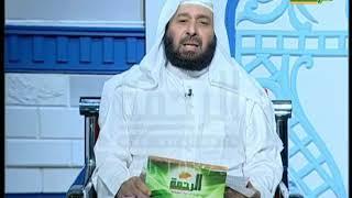 اسماء الله الحسنى | اسم الله البر | الشيخ محمد الشربيني 14 6 2019