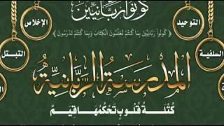 13 - كتاب القائد / لا تقنطوا من رحمة الله