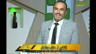رجيم القهوة وأهم غذاء للدفء دون زيادة بالوزن مع د- عادل عبد العال وملهم العيسوى