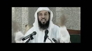 يوم الفرقان | الحلقة السابعة | د. محمد العريفي