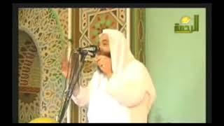 ثم تكون عليهم حصرة    فاطمئنوا مع فضيلة الشيخ محمد حسان
