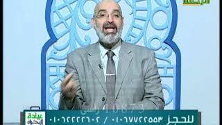 عيادة النخبة أ د /أمير صالح استشاري العلاج الطبيعي الاستهداد لشهر رمضان 13 4 2019