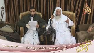 آيات ظاهرها التعارض ( 23 ) للشيخ مصطفى العدوي تاريخ 17 4 2019