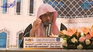 """تفسير قوله تعالى: """"وَإِذَا النُّفُوسُ زُوِّجَتْ"""" - الشيخ صالح المغامسي"""