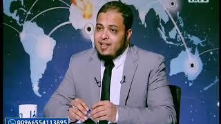 علم الغيب وأثره في هدم عقائد الشيعة || ستوديو صفا - الضيف: الشيخ خالد الوصابي  2019/2/7
