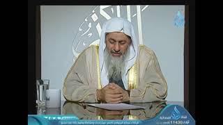 بنتها لا تصلي ماذا تفعل معها ؟   الشيخ مصطفى العدوي