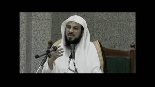 يوم الفرقان l الحلقة 3 l د. محمد العريفي