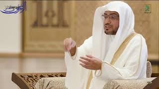 """برنامج """"مع القرآن11"""" - الحلقة ( 14) - """"البيوت في كتاب الله (2)"""" - الشيخ صالح المغامسي"""