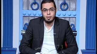 اسماء الله الحسنى||  مع الشيخ محمد الشربينى||  الستير 5 ||