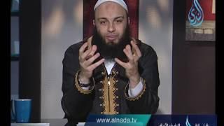 إشتقت لنفسي | د.خالد حداد 6.2.2017