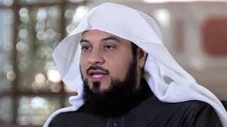 الفرقان الحلقة ٢٥ | د. محمد العريفي