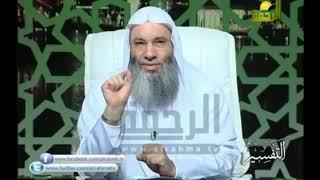 صفة رسول الله المنزلة على قلب نبى الله موسي فى التوراة مع فضيلة الدكتور محمد حسان