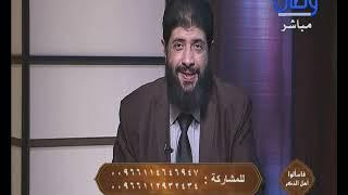 فأسالوا اهل الذكر_ فتاوي _ قناة وصال _ 29/6/1440