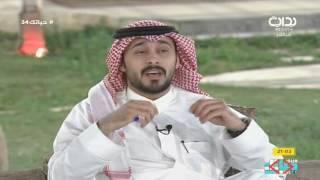 بروفايلك - وليد الشمري يشكي من خصومات قوته الثانية عبدالله الشهراني | #حياتك34
