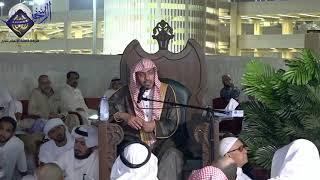 لا ينبغي لعاقل أن يتعرَّض لأولياء الله - الشيخ صالح المغامسي