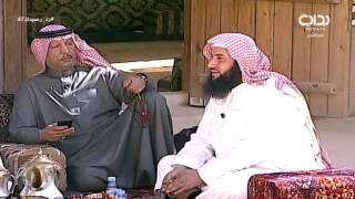 انتبه تمدح الزوجة أمام  الأم ـ أبو محمد الدخيل | #زد_رصيدك47